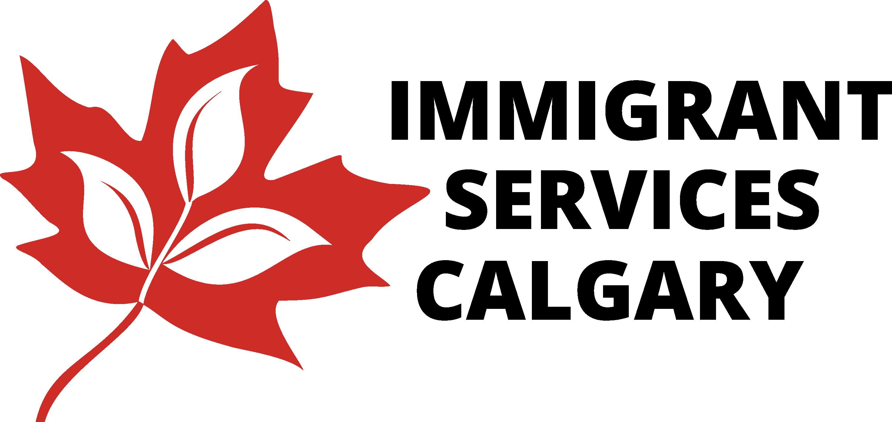 ISC logo-2020